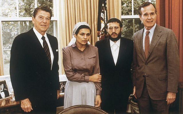 President Reagan and Vice President Bush meet with Avital Sharansky (wife of then-jailed Soviet dissident Natan Sharansky) and Yosef Mendelevitch, May, 1981 (photo credit: White House staff / Wikipedia)