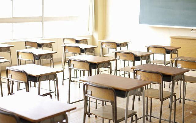 Illustrative: A school classroom. (Image via Shutterstock)