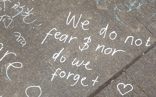 Sidewalk outside the Lindt Cafe in Sydney (Photo: Ori Golan)