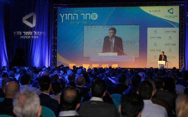 Wall Street Journal editor Bret Stephens speaks at the Foreign Trade Conference in Tel Aviv (Photo credit: Courtesy)
