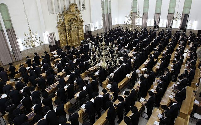 Illustrative. Ultra-Orthodox Jewish men study at the Ponevezh Yeshiva in Bnei Brak on May 11, 2010. (Yaakov Naumi/Flash90)