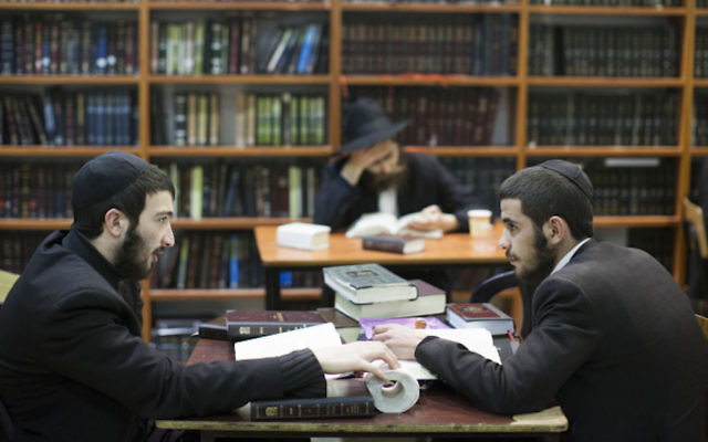 Illustrative. Ultra-Orthodox Jewish men studying at the Torat Emet Yeshiva, in Jerusalem on February 4, 2014. (Yonatan Sindel/Flash90)