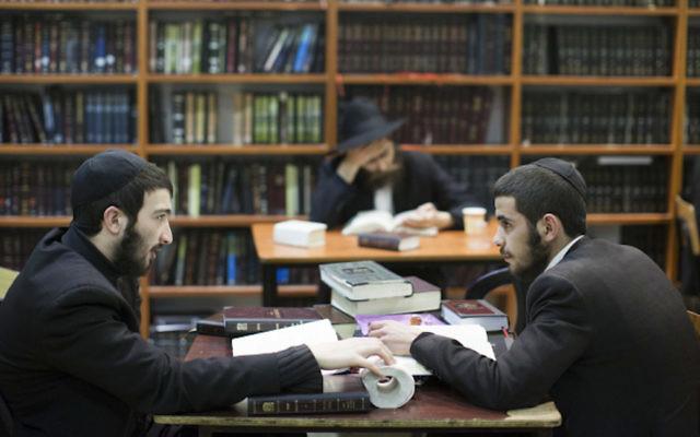 Illustrative. Ultra-Orthodox Jewish men studying at the Torat Emet Yeshiva, in Jerusalem on February 4, 2014. (Yonatan Sindel/Flash90)