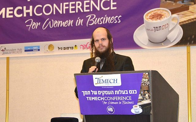 Illustrative: Issamar Ginzberg speaking at the Temech Conference for Women in Business in Jerusalem, June 15, 2015. (Sharon Altshul via JTA)
