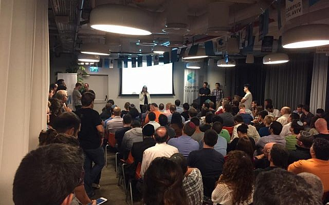Participants at the Co-Founders Speed Dating and Pitching Event, in Tel Aviv, Israel, on October 26, 2015 (Courtesy)