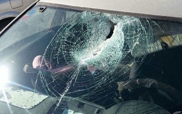 Illustrative image of damage to a car pelted with stones outside Jerusalem on September 20, 2015. (Courtesy)