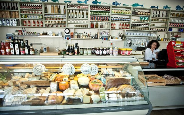 Illustrative photo of a kosher food shop. (Moshe Shai/FLASH90)