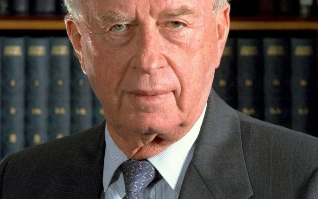 Former prime minister, Yitzhak Rabin.