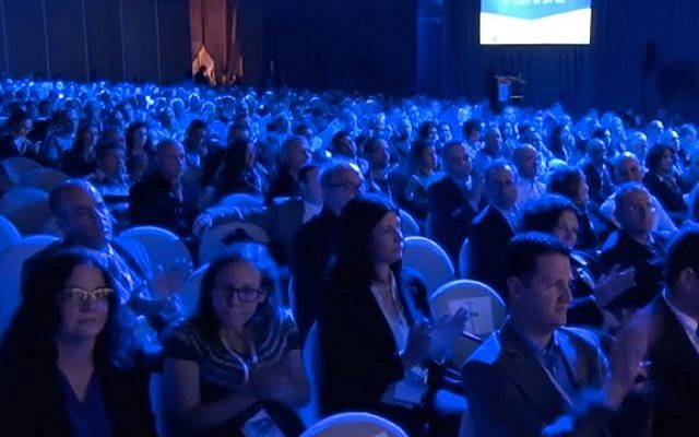 Participants at the 2016 Foreign Trade Conference in Tel Aviv (Courtesy)