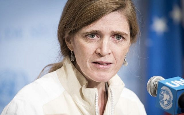 Samantha Power addressing a UN Security Council press conference on Iranian missile launches,  March 14, 2016. UN/Mark Garten)