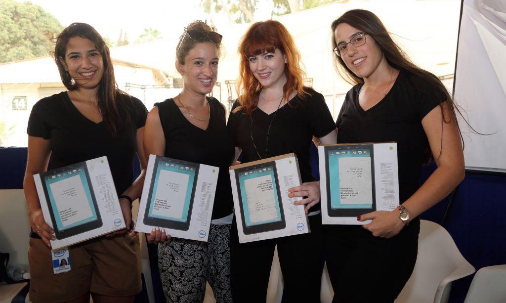 Tel aviv women