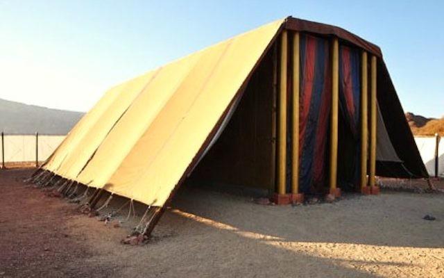 The desert tabernacle