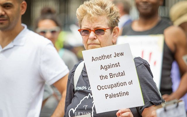 Jewish Voice for Peace members during a July 19, 2014 anti-Israel gathering in Boston. JVP has funded and advised Students for Justice in Palestine chapters for many years. (Elan Kawesch/The Times of Israel)