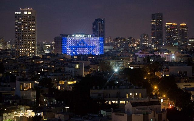 The Tel Aviv Municipality building lit up to form the Israeli flag to celebrate Israel's 68th Independence Day, May 11, 2016. (Miriam Alster/FLASH90)