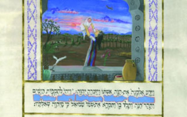 Hannah, Illumination 9, from Arise! Arise! Deborah, Ruth and Hannah, by Debra Band