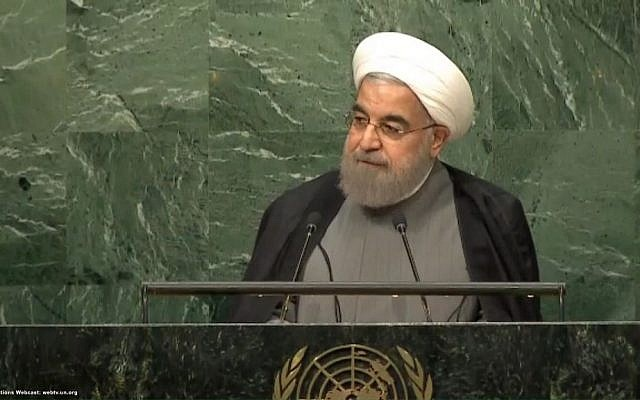 Iran's President Hassan Rouhani addresses the United Nations General Assembly gathering in New York on Thursday, September 22, 2016 (screen capture)