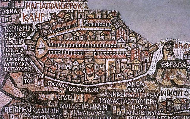 The Madaba Map depicting historical Jerusalem is part of a floor mosaic in the early Byzantine church of Saint George at Madaba, Jordan. (public domain via wikipedia)