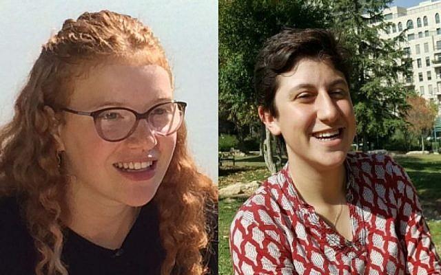 Tamar Alon, left, and Tamar Ze'evi (Hila Aloni Ohayon/Mesarvot/Dor Heimberg)