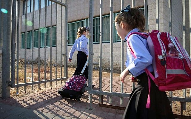 Illustrative photo of a girls' seminary in Beit Shemesh, September 2014. The school in the photo is not connected to the Jerusalem case. (Flash90)