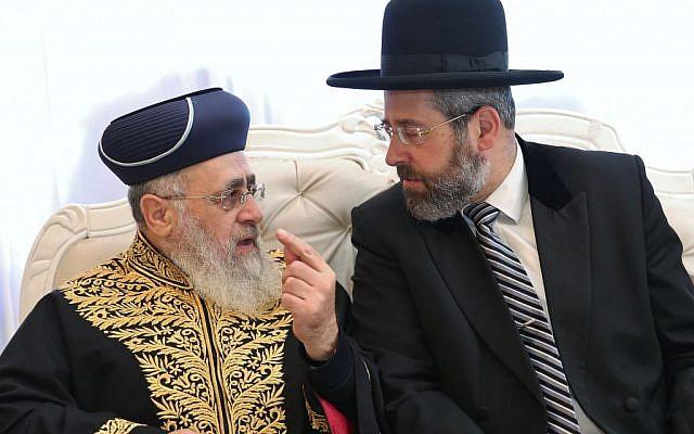 The Chief Rabbis of Israel, Rabbi Yitzhak Yosef (L) and Rabbi David Lau (R) speak during an event, on January 11, 2016. (Yaakov Coehn/Flash90)