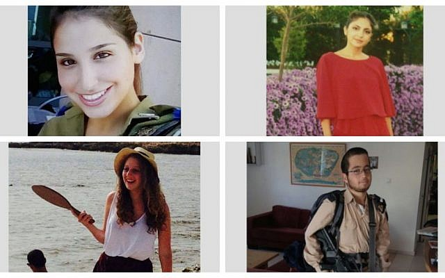 A composite photo of the four Israeli soldiers killed when a terrorist rammed his truck into a group of cadets on January 8, 2017 in Jerusalem. Clockwise from left, IDF Lieutenant Yael Yekutiel, IDF Cadet Shir Hajaj, IDF Cadet Erez Orbach, IDF Cadet Shira Tzur. (Handout photos from IDF spokesperson)