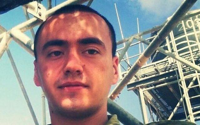 IDF Corporal Viacheslav Gargay (IDF Spokesperson)