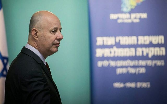 """Minister of Regional Cooperation Tzachi Hanegbi seen at a press conference exposing the State archive on the """"Yemenite Children Affair"""", now open to the public online, at the Prime Minister's Office in Jerusalem on December 28, 2016. (Ohad Zwigenberg/Pool)"""