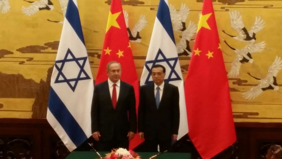 The US is blocking Chinese investment — What does it mean for Israel?