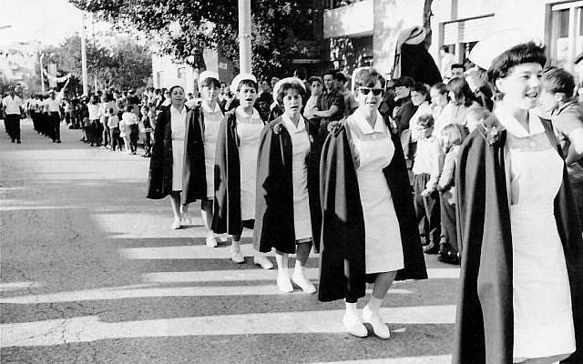 Hadassah nurses parade in Jerusalem, 1965 (CC/Wikipedia)