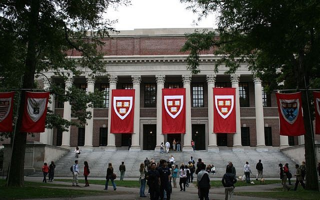 Illustrative: Harvard University (Wikimedia Commons via JTA)