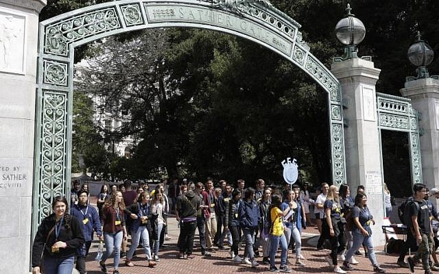 Illustrated. Students walk on the UC Berkeley campus, August 15, 2017, in Berkeley, California. (AP Photo/Marcio Jose Sanchez)