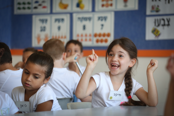 Parents and Teachers Should Be on the Same Team | Aryeh