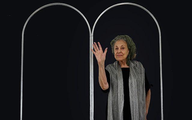 Helene Aylon