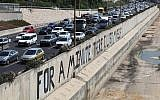 Traffic on a Tel Aviv highway. (Craig Johnson)