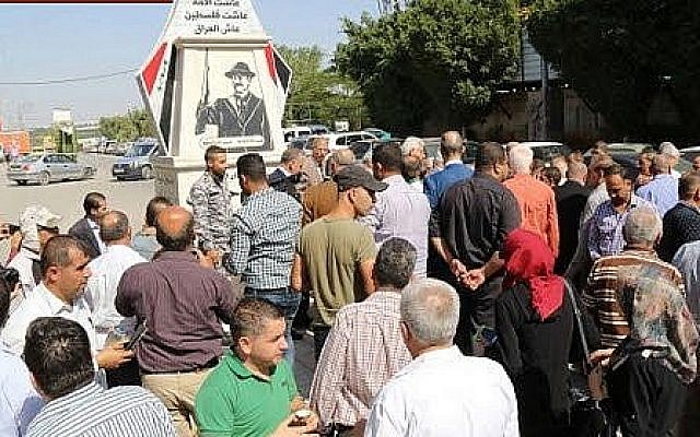 Inauguration ceremony of memorial to Saddam Hussein in the West Bank city of Qalqilya on October 18, 2017. (Qalqilya Municipality Facebook page)