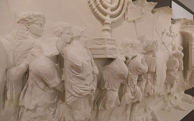Replica of the 'Spoils of Jerusalem' relief on the Arch of Titus created for Yeshiva University Museum. (Courtesy of Yeshiva University Museum)