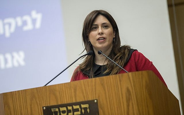 Deputy Foreign Minister Tzipi Hotovely attends a ceremony at the Knesset, on November 21, 2017. (Yonatan Sindel/Flash90)