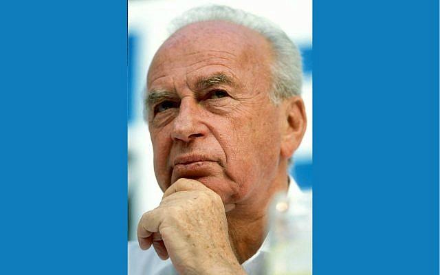 Portrait of late Israeli Prime Minister Yitzhak Rabin. September 16, 1992. (Moshe Shai/FLASH90)
