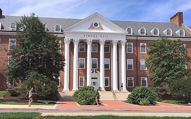 University of Maryland's campus at College Park. (screen capture: YouTube)
