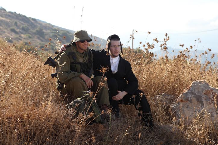 Illustrative Sol Rs Of The Idfs Ultra Orthodox Netzah Yehuda Battalion Sit In A Field
