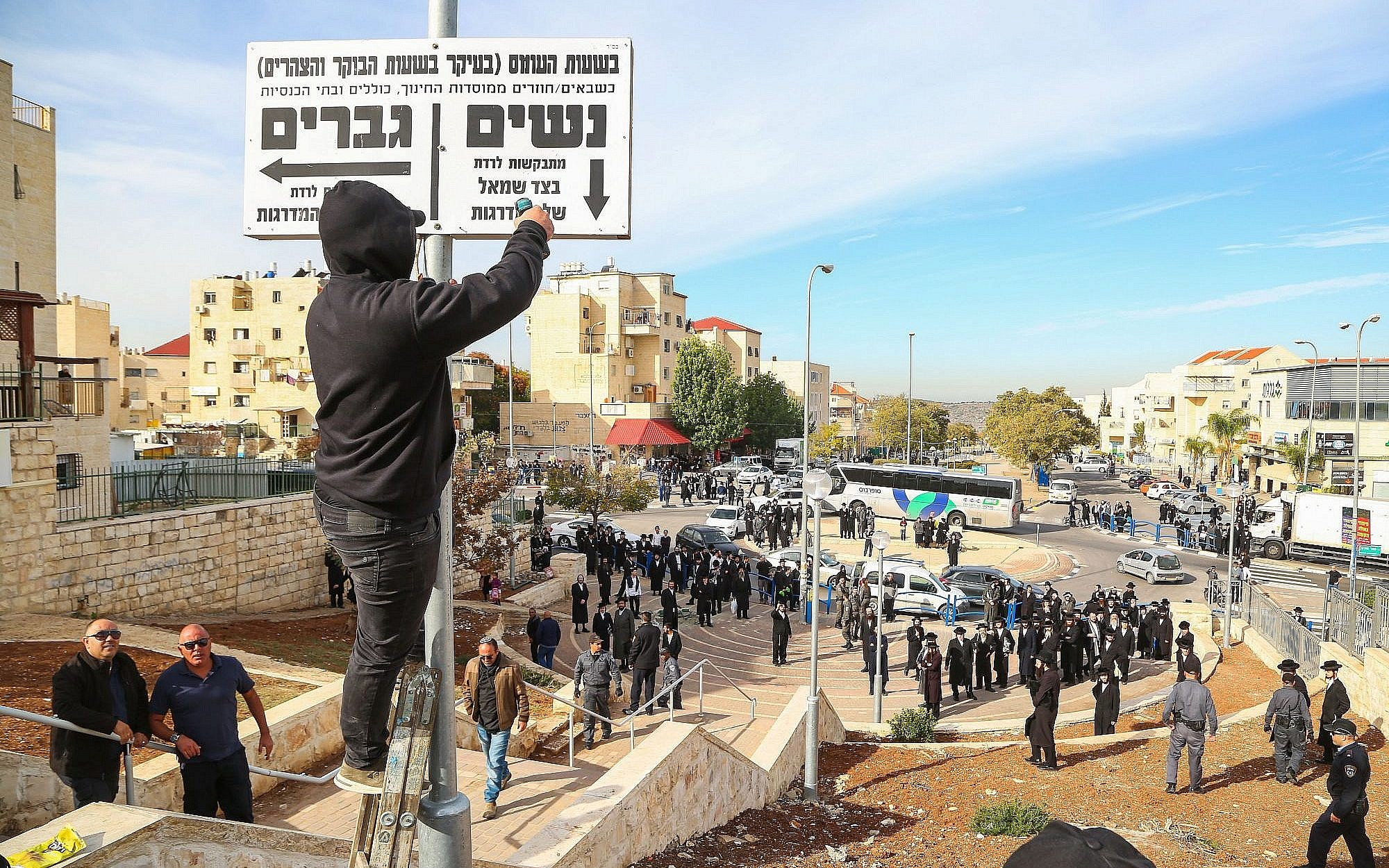 Orthodox Beit Shemesh: We Are Not The Same People Anymore