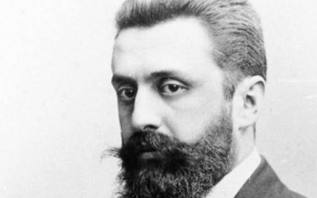 Theodor Herzl. (Wikipedia)