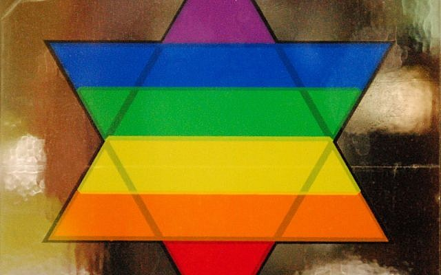 Illustrative. Gay pride rainbow Star of David sticker. (iStock)