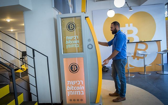 View of the Bitcoin Change center on Dizengoff Street in Tel Aviv, showcasing a museum describing the history of the cryptocurrency as well as hosting a Bitcoin ATM and a meeting place for cryptocurrency community meetups. November 05, 2017.  (Miriam Alster/FLASH90)