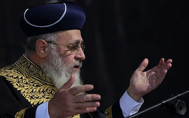 Sephardi Chief Rabbi Yitzhak Yosef attends the cornerstone laying ceremony for Nezer HaTalmud Yeshiva in Beitar Illit on September 19, 2016. (Yaakov Naumi/Flash90)