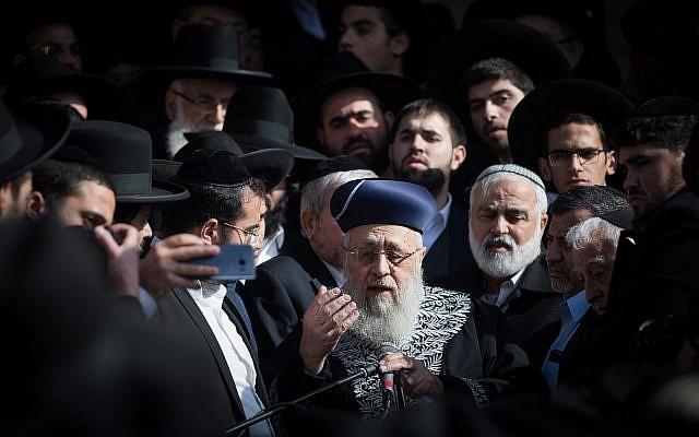 Israel's Sephardi Chief Rabbi Yitzhak Yosef speaking at the funeral of Rabbi Yehoshua Maman in Jerusalem, Jan. 14, 2018. (Yonatan Sindel/Flash90)