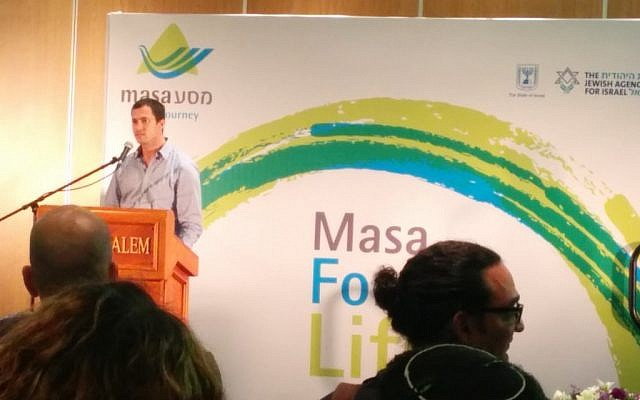 Speaking at a Masa Israel Journey event. Source: http://www.assafluxembourg.com