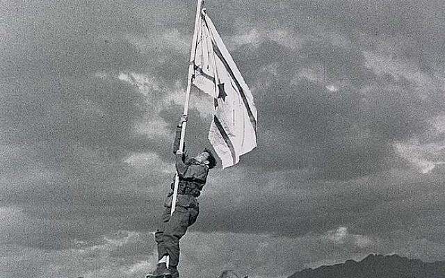 Raising the Ink Flag, 1948, public domain