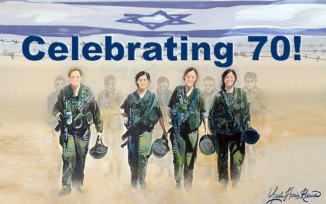 Painting by Yael Harris Resnick, in honor of Israel's 70th birthday and Israel's women soldiers. (Courtesy, Miriam Lottner)