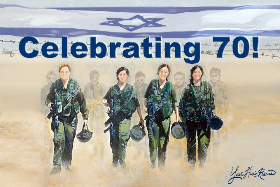 Celebrating 70 extraordinary women of Israel | Miriam